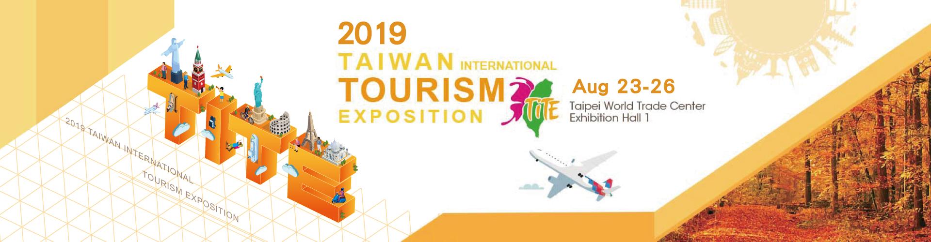 Taiwan International Tourism Exposition (TITE)