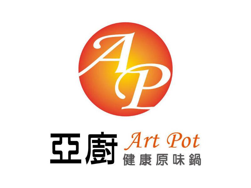 亞廚Art Pot健康原味鍋