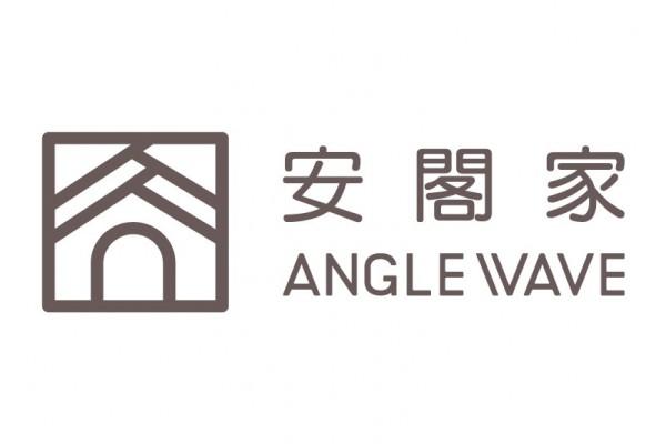 安閣家 ANGLE WAVE