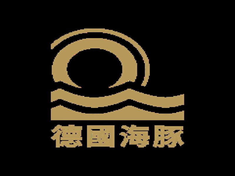 新加坡商旭潤有限公司