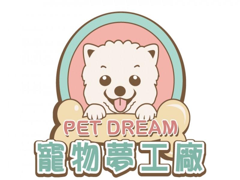 夢工場寵物有限公司