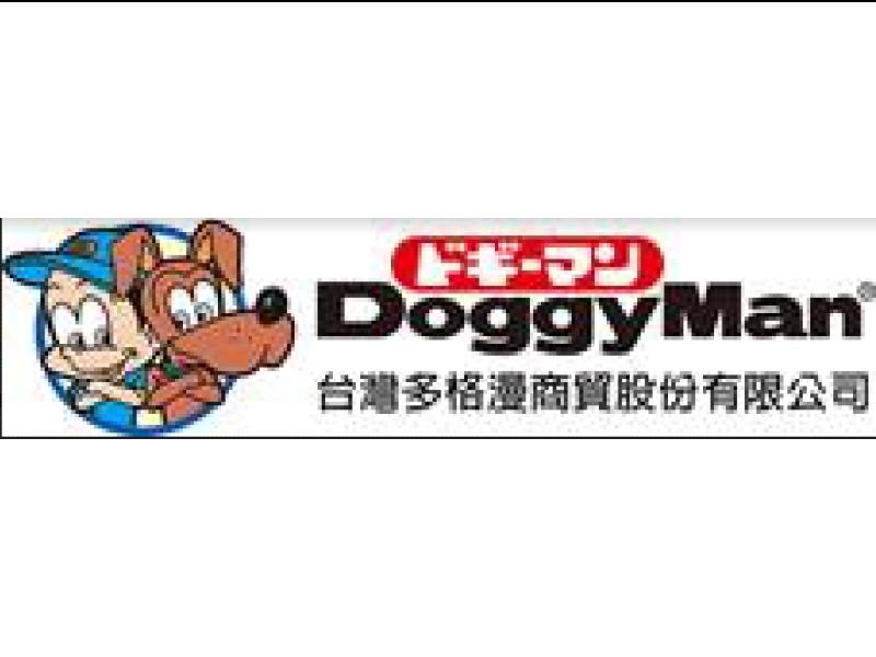 台灣多格漫商貿股份有限公司