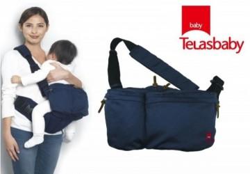 日本TeLasbaby DaG5 斜揹袋可摺式腰凳式揹巾