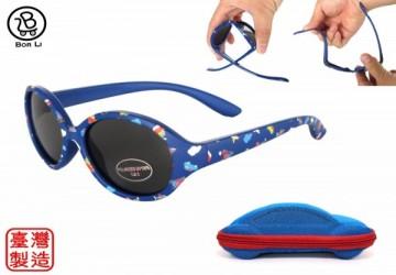 【MIT台灣製】兒童偏光抗UV太陽眼鏡