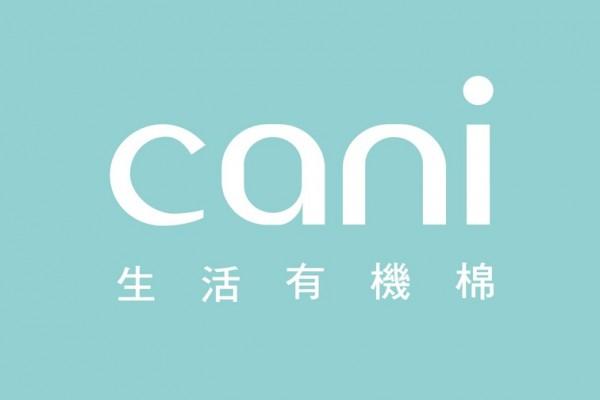 CANI生活有機棉