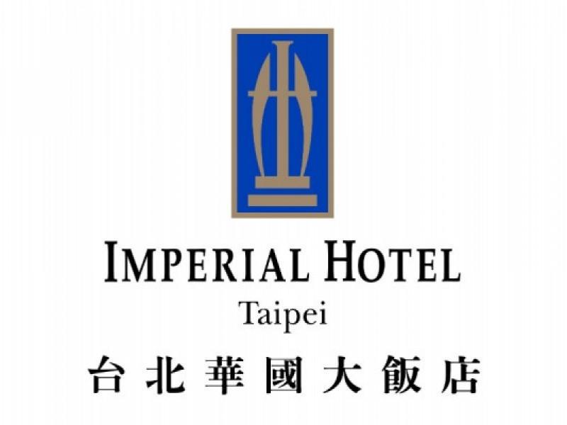 華國大飯店股份有限公司