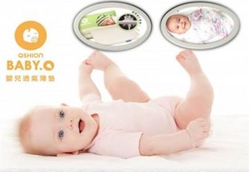 買4D纖維嬰兒透氣薄墊120×60×3CM 送BABY-Q嬰幼兒透氣枕+Aden+Anais 竹纖維毯子包巾(一入裝)