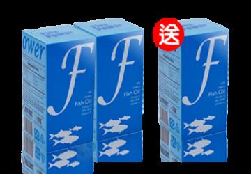 飛跑深海魚油【小分子魚油】買二送一