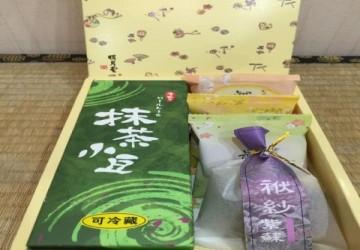 日式彌月禮盒-蛋糕