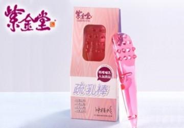 【紫金堂月子餐】 紫金疏乳棒