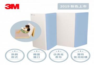 3M折疊式遊戲地墊-天空藍(200*130*4cm) 買就送3M兒童快乾頭巾一盒 (免宅配)