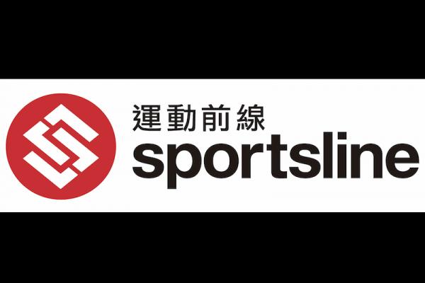 Sportsline運動前線