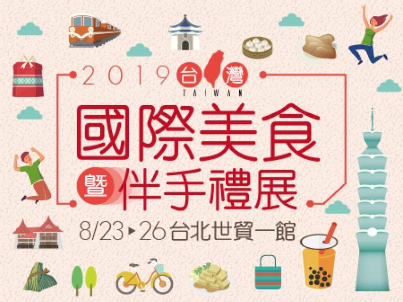 韓盟食品企業社