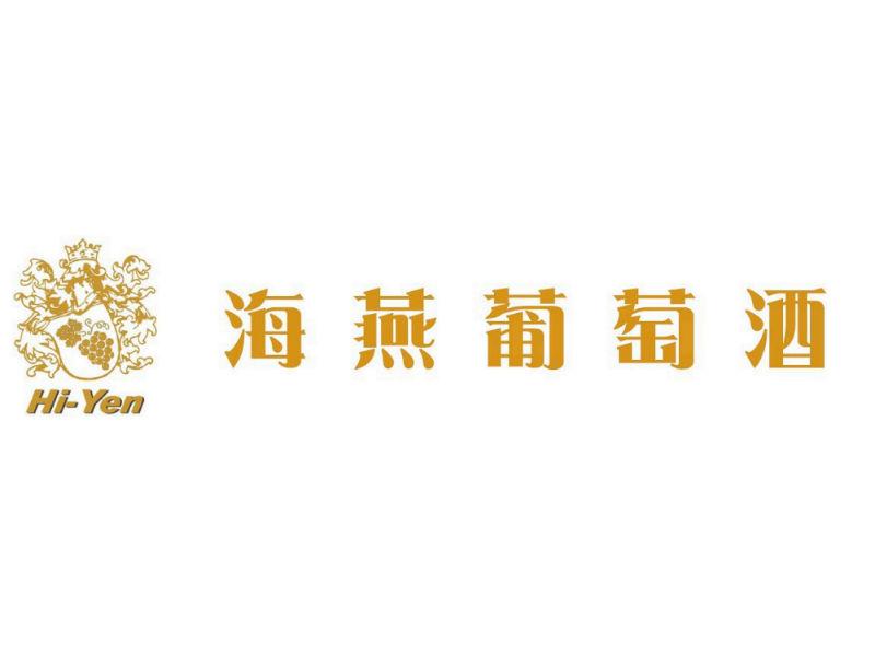 海燕 HI-YEN