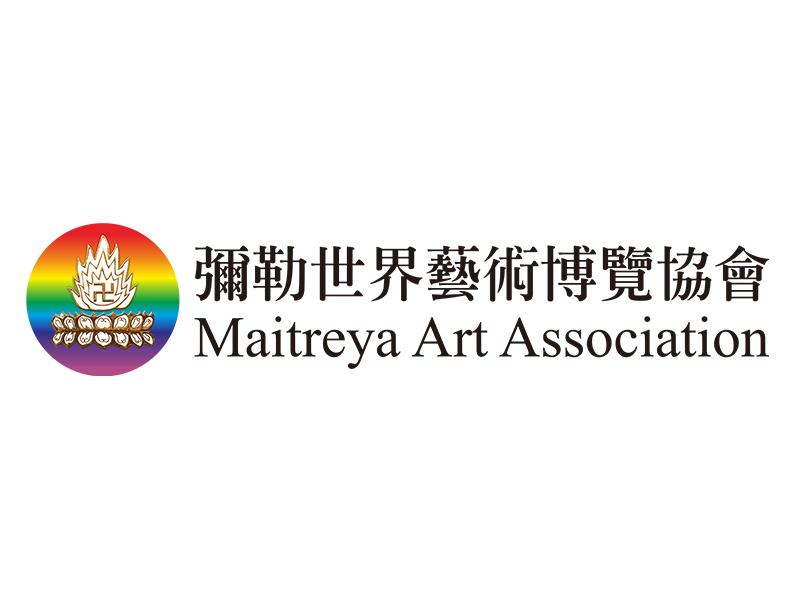 彌勒世界藝術博覽協會
