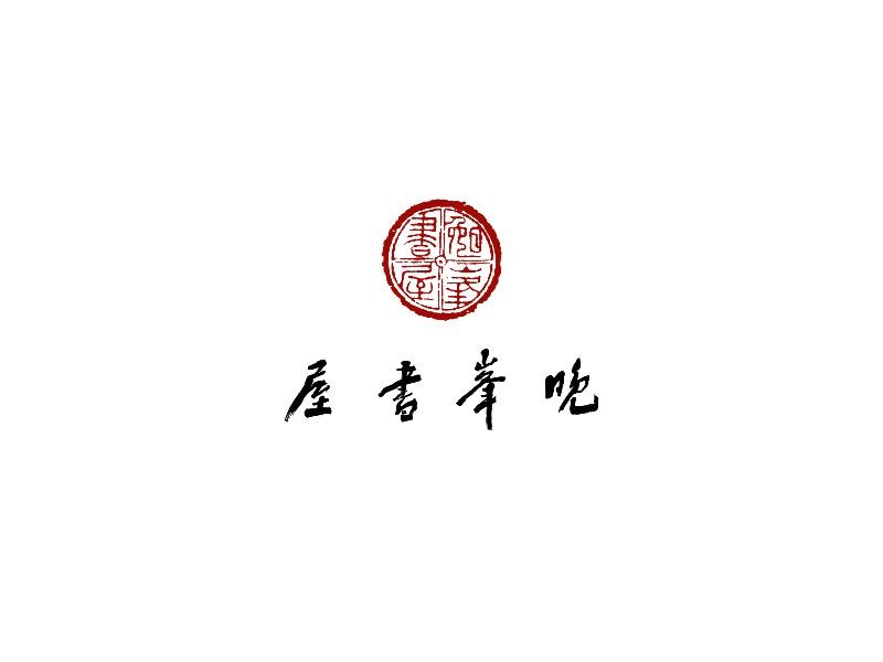 杭州晚烽文化創意有限公司