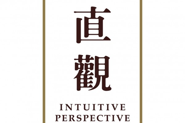 Intuitive Perspective