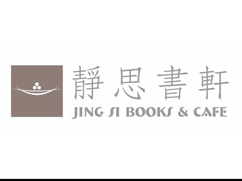 互愛文化志業股份有限公司