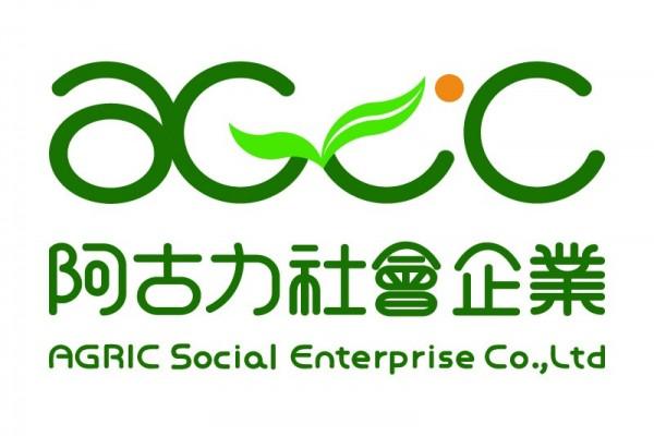 阿古力社會企業股份有限公司
