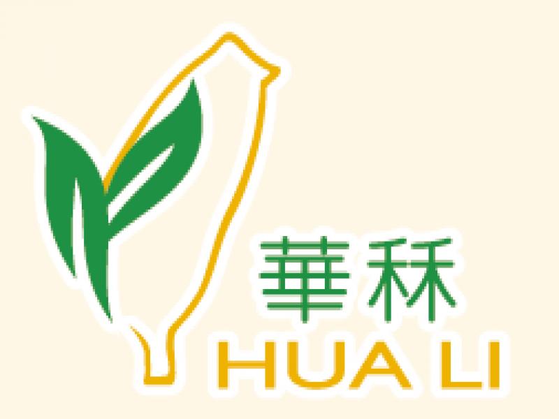 華秝國際興業有限公司