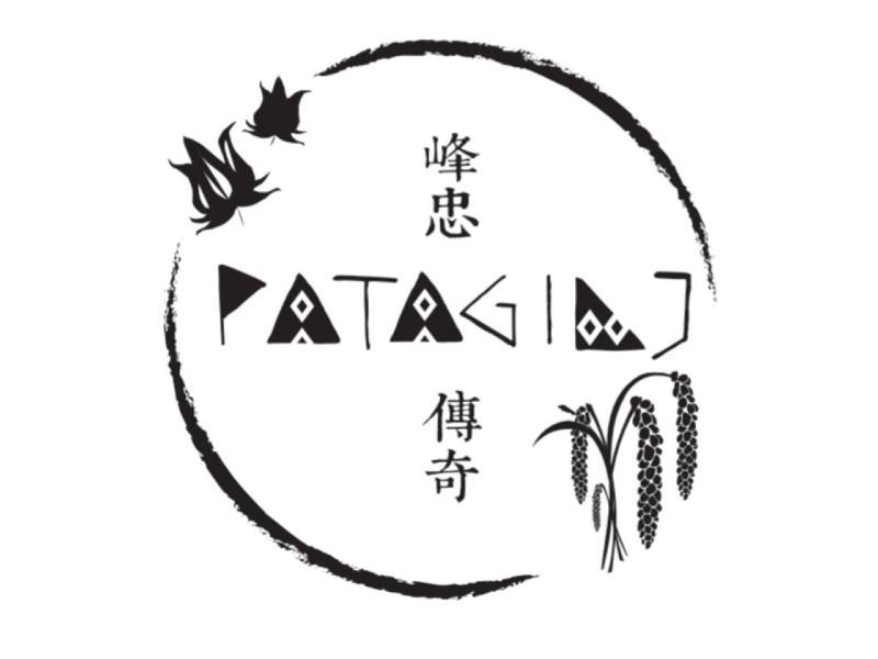 台東縣雜糧產銷班第五班(峰忠傳奇)