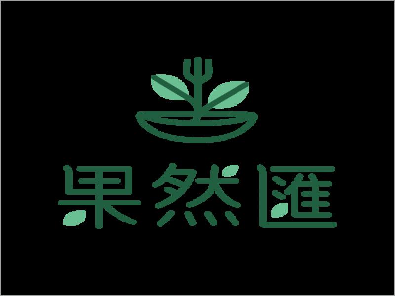 饗賓餐旅事業股份有限公司