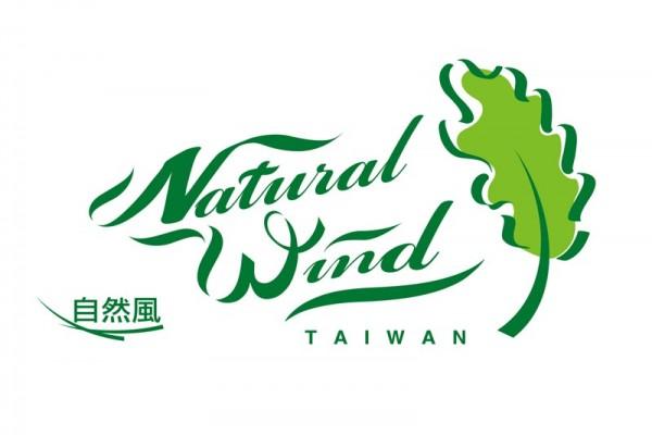 自然風生物科技有限公司