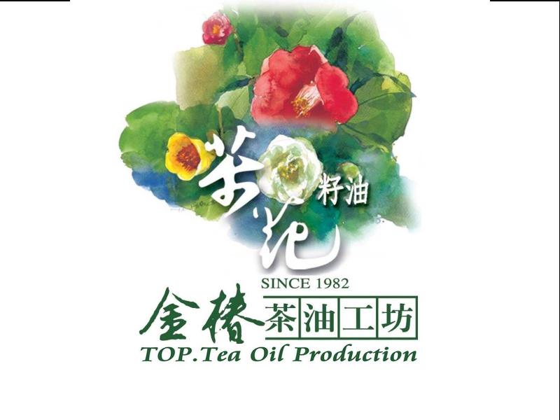 金椿茶油工坊有限公司