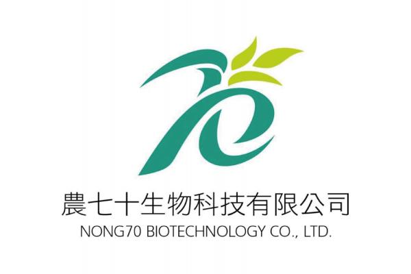 農七十生物科技有限公司