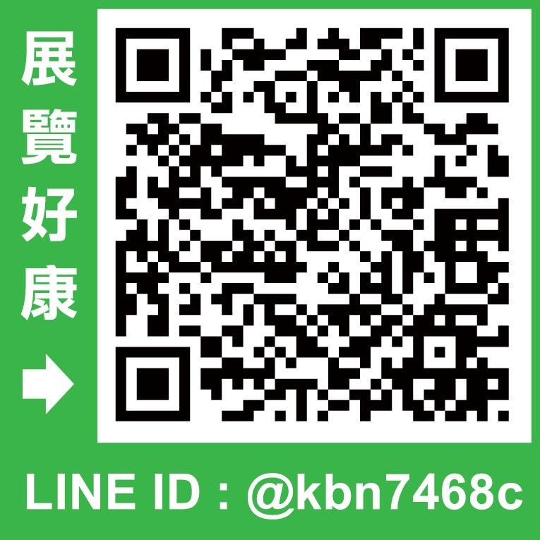 展覽好康情報站-中南區