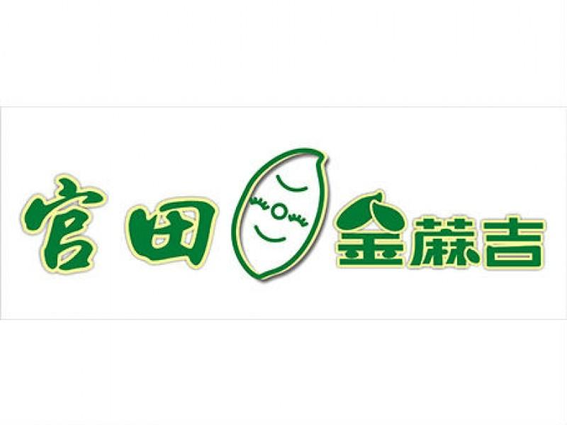 金蔴吉企業社