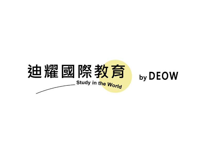 DEOW迪耀國際教育