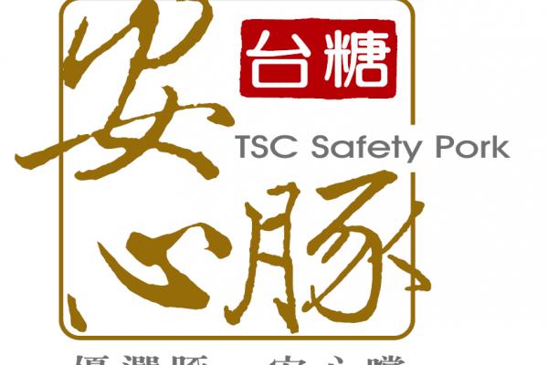 台灣糖業股份有限公司畜殖事業部
