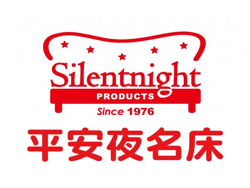 台灣平安夜(股)公司