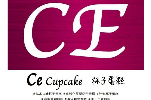 CE cupcake