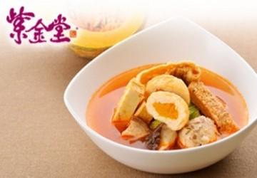 【紫金堂】紫金月子餐21天