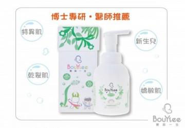 寶貝一生 髮膚舒緩泡泡(嬌敏/特異/乾裂/新生膚質專用) 香草香氛