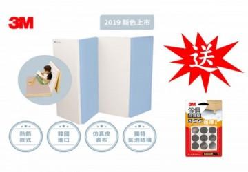3M 韓國折疊遊戲地墊(天空藍) (200x130公分) 厚度4公分送3M 傢俱防滑墊(不挑款)