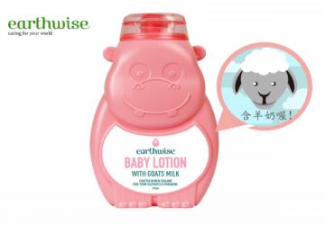 紐西蘭 大地本植 Earthwise 寶寶山羊奶潤膚乳液