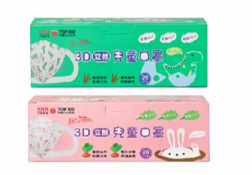 康乃馨兒童立體口罩:任選六盒8折