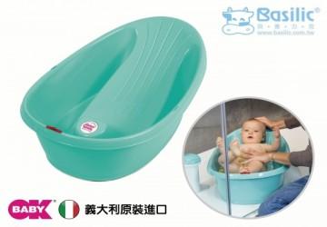 義大利嬰幼兒攜帶型安全沐浴澡盆
