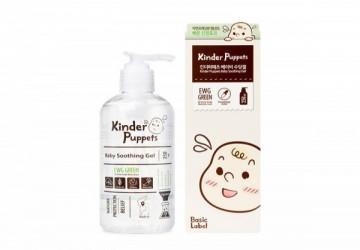 韓國原裝進口Kinder Puppets嬰兒舒緩凝膠