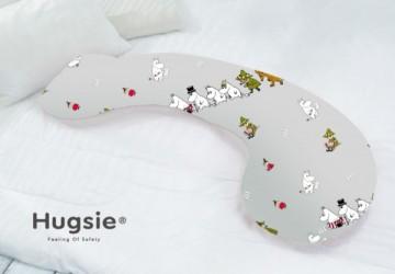 Hugsie x Moomin接觸涼感聯名孕婦枕-【防螨款】