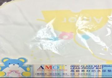 高級無毒防水尿布墊