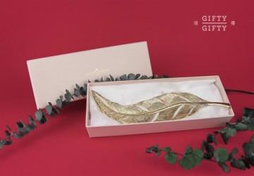 金屬羽毛托盤/首飾盤 (附手工紙盒)