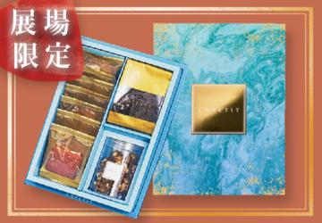 CUPETIT 卡柏蒂雅典水藍(10入)禮盒