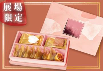 CUPETIT 卡柏蒂胭脂玫紅(15入)禮盒