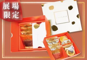 CUPETIT 卡柏蒂經典奢華(18入)禮盒