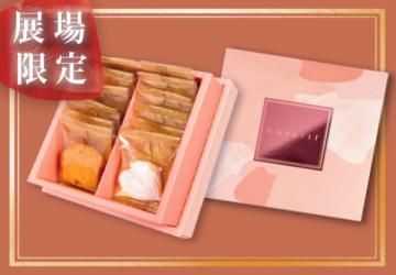 CUPETIT 卡柏蒂胭脂玫紅(10入)禮盒