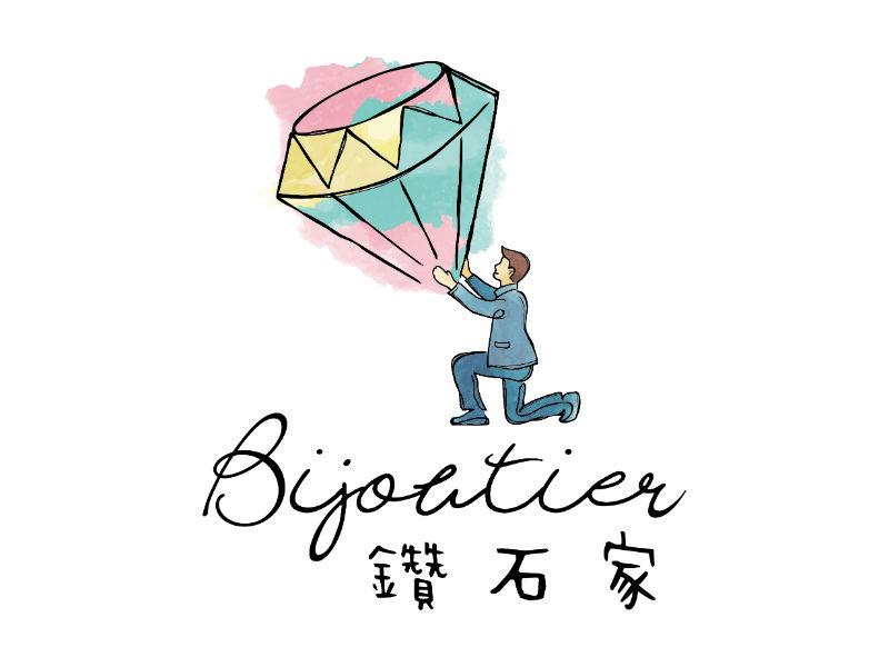 鑽石家Bijoutier